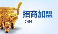 招shangjia盟
