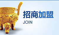 招shangjiameng
